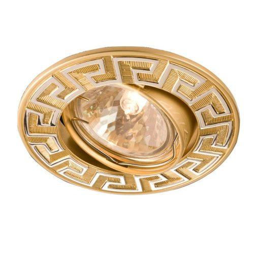 Spot GU 5,3 gold Athén